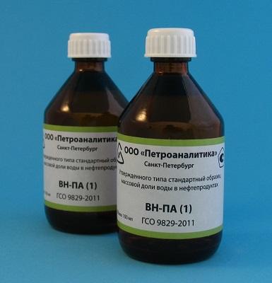 ВН-ПА_400